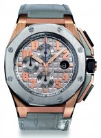 Replica Audemars Piguet Royal Oak Offshore Chronograph LeBron James